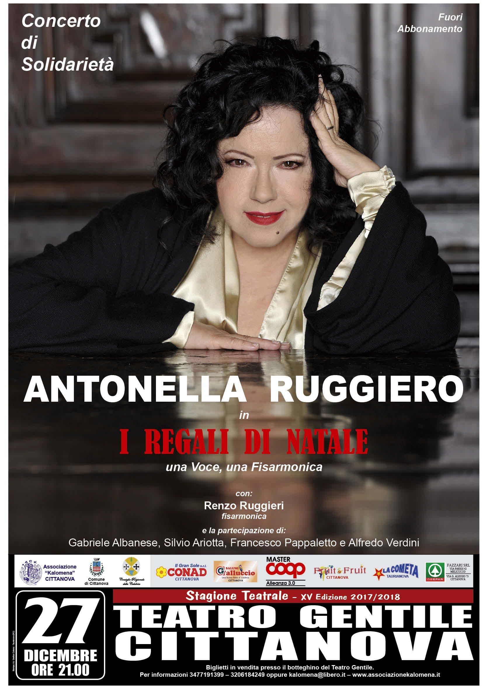 Antonella Ruggiero I Regali Di Natale.A Cittanova I Regali Di Natale Di Antonella Ruggiero Corriere Della Calabria