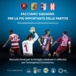 Serie C biglietto solidale